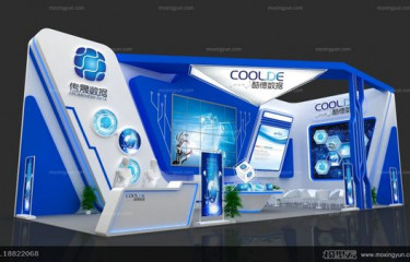 Booth Triễn Lãm Coolde